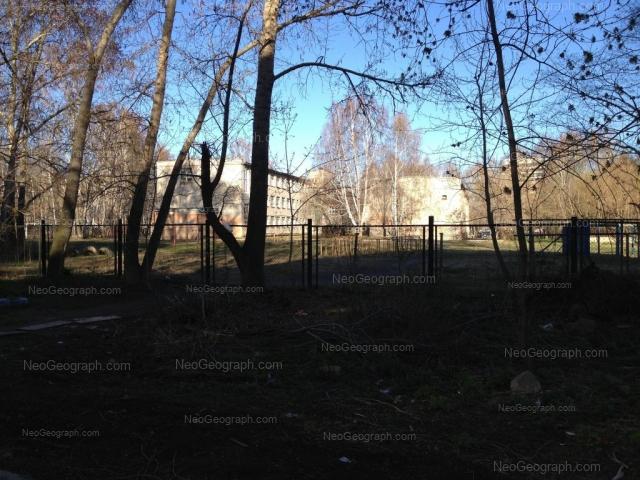 Address(es) on photo: Danily Zvereva street, 8, Yekaterinburg