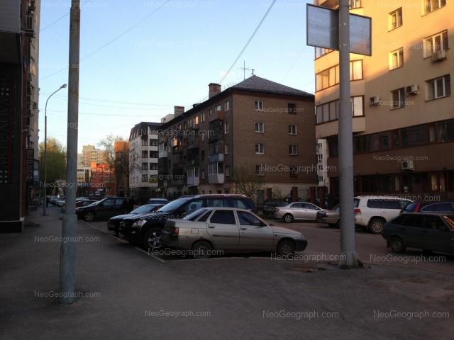 Address(es) on photo: Engelsa street, 22, 30, Yekaterinburg