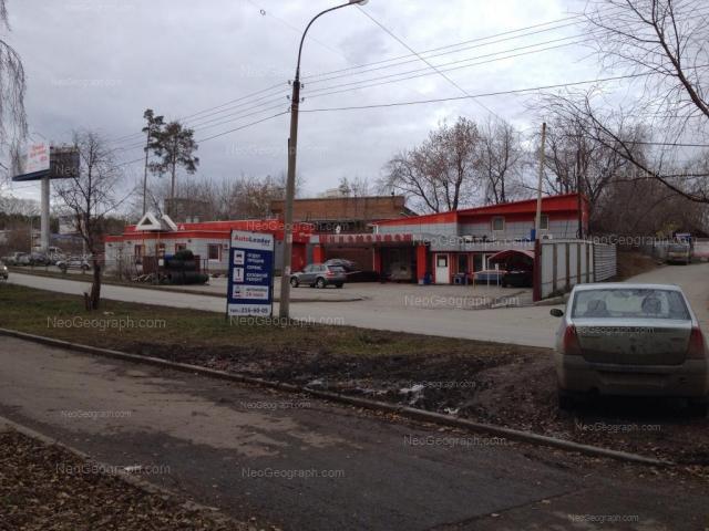 Адрес(а) на фотографии: Встречный переулок, 14, Екатеринбург