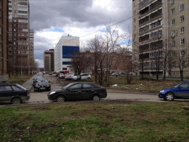 Адрес(а) на фотографии: улица Черепанова, 4, 4а, 6, Екатеринбург