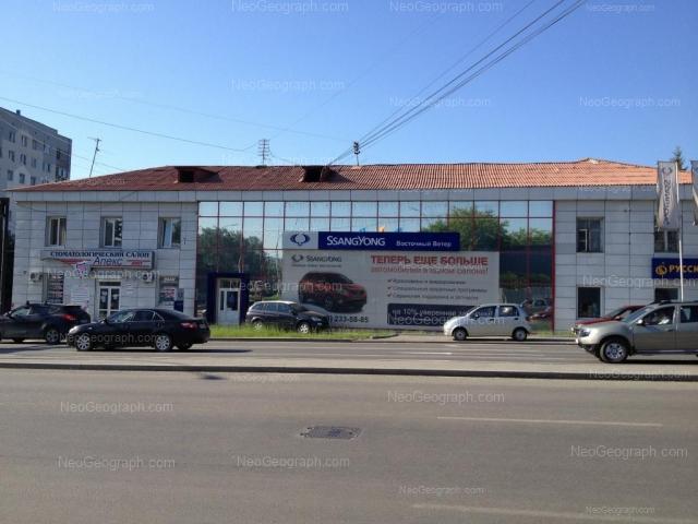 Address(es) on photo: Posadskaya street, 10, Yekaterinburg
