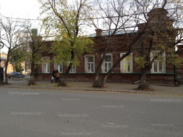 Адрес(а) на фотографии: улица Декабристов, 67, Екатеринбург