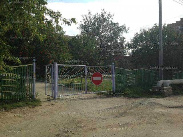 Адрес(а) на фотографии: Обходной переулок, 37, Екатеринбург