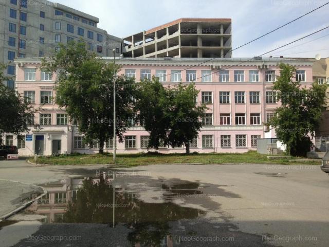 Адрес(а) на фотографии: улица Антона Валека, 8, Екатеринбург