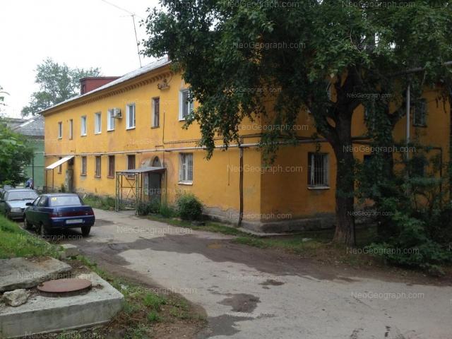 Address(es) on photo: Entusiastov street, 30, Yekaterinburg