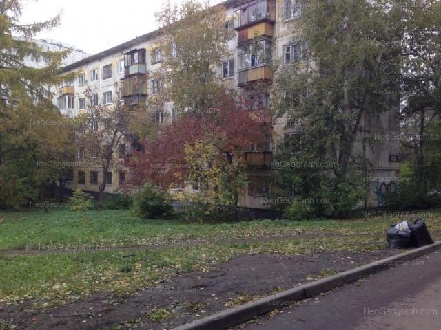 Address(es) on photo: Vostochnaya street, 84Б, Yekaterinburg