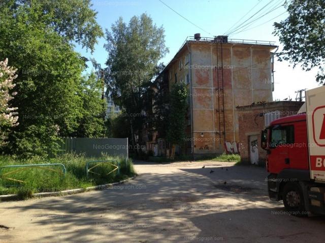 Адрес(а) на фотографии: улица XXII Партсъезда, 20А, Екатеринбург