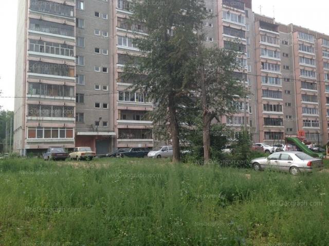 Address(es) on photo: Baumana street, 29Б, 31А, Yekaterinburg