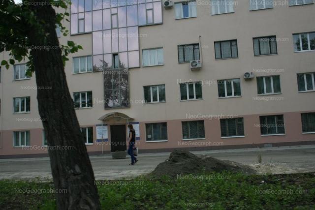 Адрес(а) на фотографии: проспект Космонавтов, 15, Екатеринбург