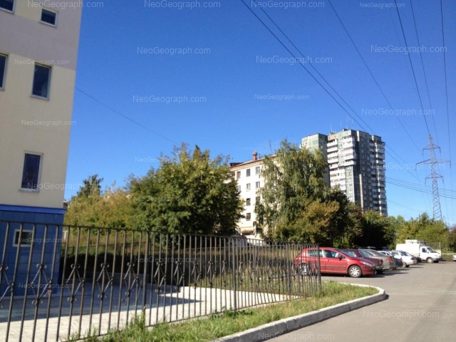 Адрес(а) на фотографии: Байкальская улица, 52, Екатеринбург