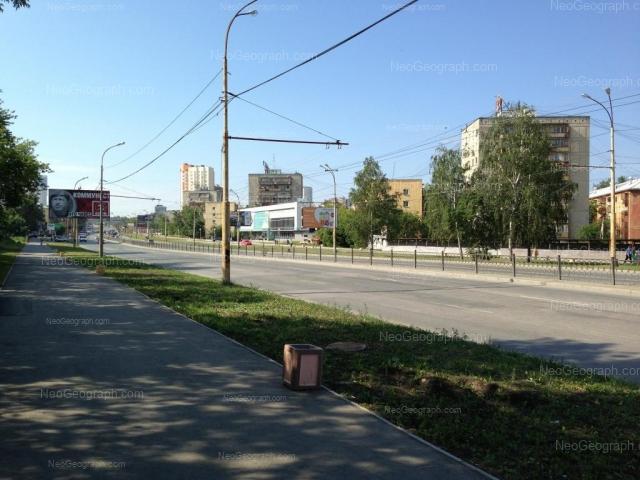 Адрес(а) на фотографии: проспект Космонавтов, 29А, Екатеринбург