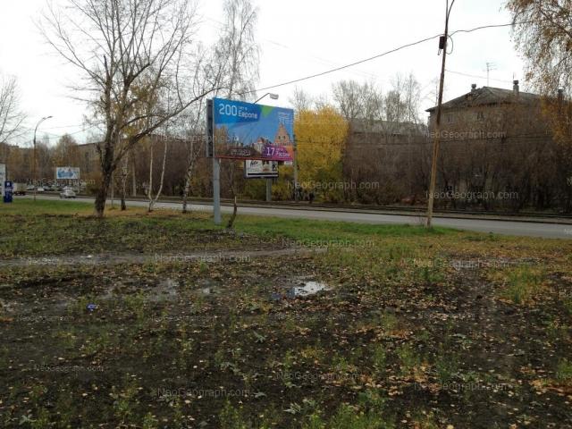 Адрес(а) на фотографии: улица Мира, 1А, 1Б, 1В, Екатеринбург