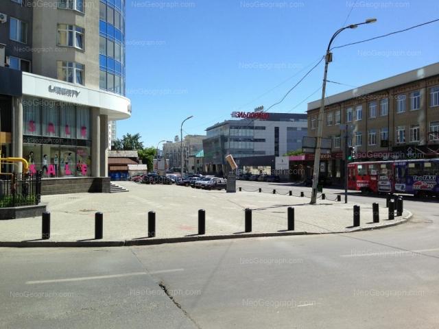 Address(es) on photo: Radischeva street, 21, 23, Yekaterinburg