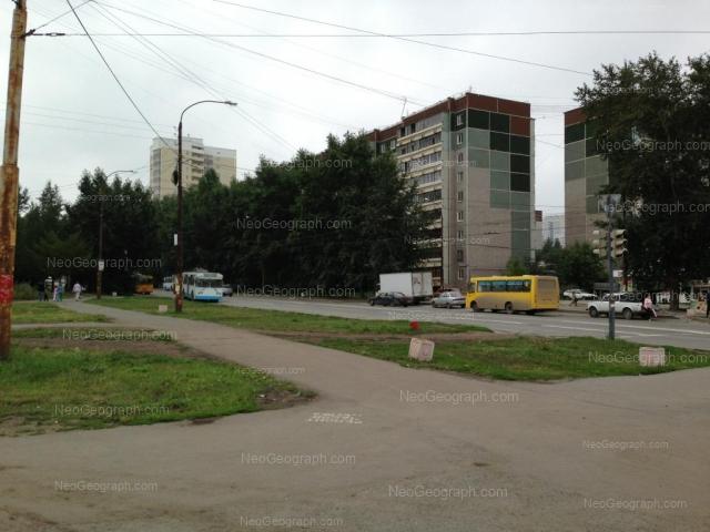 Адрес(а) на фотографии: Таганская улица, 55, 57, Екатеринбург