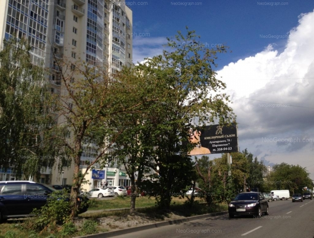Адрес(а) на фотографии: Комсомольская улица, 74, 76, Екатеринбург