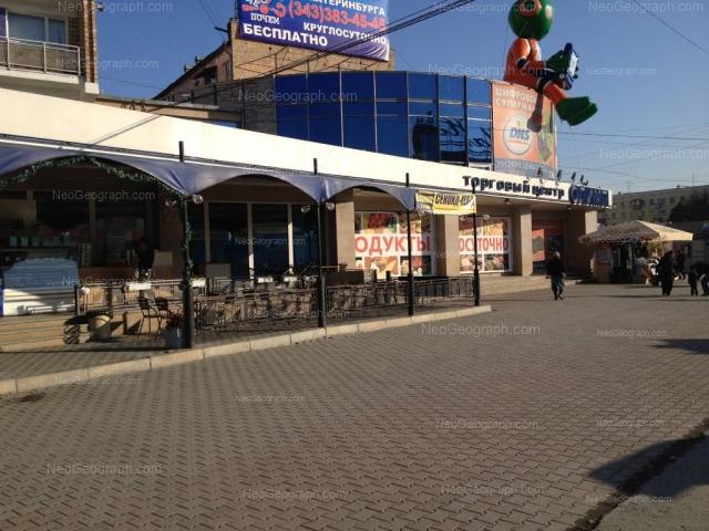 Адрес(а) на фотографии: улица Челюскинцев, 29, Екатеринбург