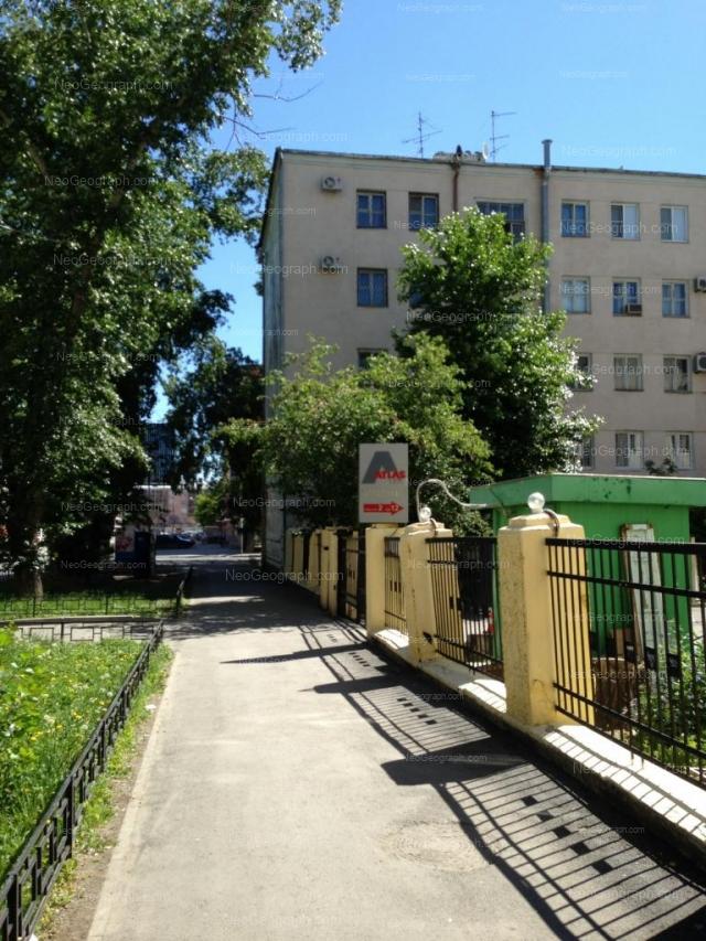 Адрес(а) на фотографии: улица Попова, 9, Екатеринбург