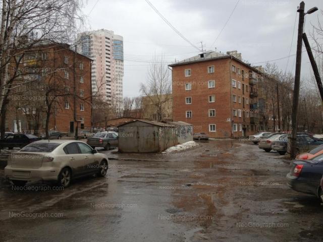 Адрес(а) на фотографии: улица Вали Котика, 9А, 11А, Екатеринбург