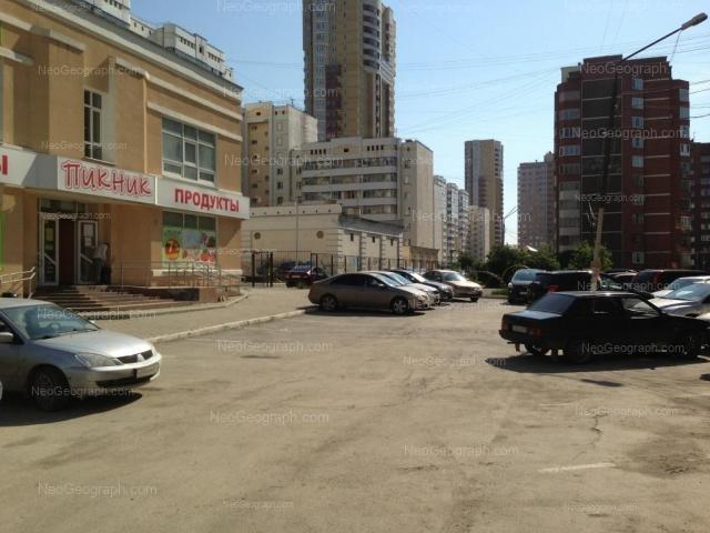 Адрес(а) на фотографии: улица Вилонова, 14а, 14б, 16, 18, 22а, 24, Екатеринбург