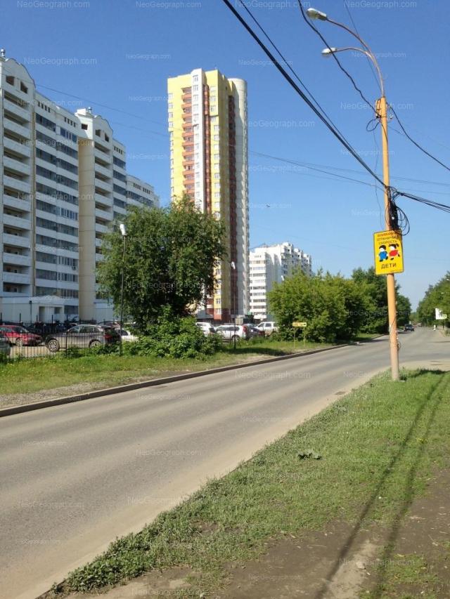 Адрес(а) на фотографии: улица Вилонова, 6, 8, 14а, Екатеринбург
