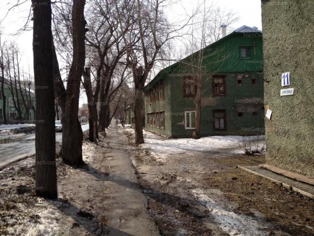 Адрес(а) на фотографии: улица Корепина, 9, 12, Екатеринбург