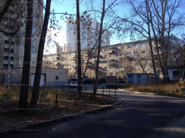 Address(es) on photo: Vogogradskaya street, 202А, 204, Yekaterinburg