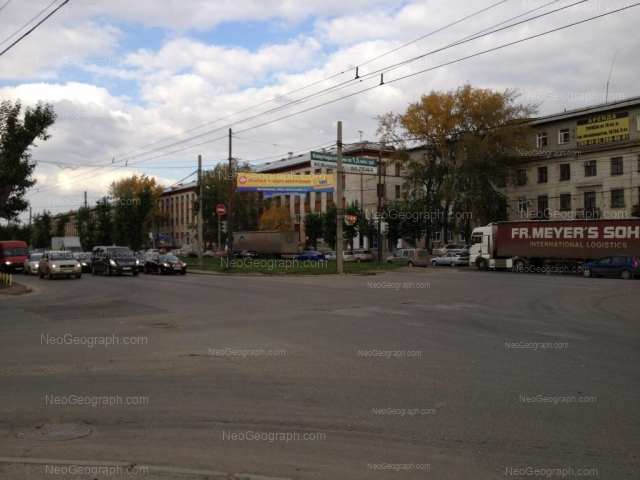 Адрес(а) на фотографии: проспект Космонавтов, 18, Екатеринбург