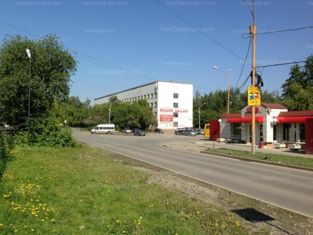 Вид на здание с адресом улица Вилонова, 33 - Центральная городская больница №7 (ЦГБ №7)