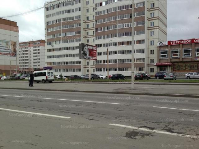Address(es) on photo: Vosstaniya street, 99a, Yekaterinburg