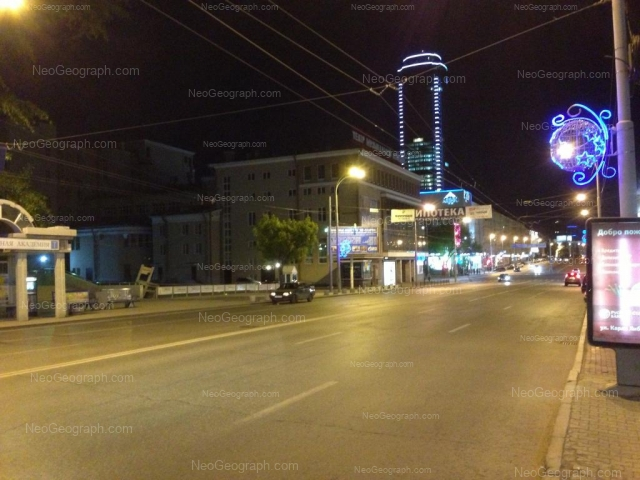 Адрес(а) на фотографии: проспект Ленина, 40, 47, Екатеринбург