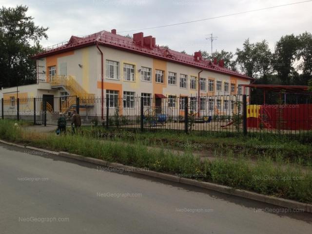 Address(es) on photo: Chernoyarskaya street, 18, Yekaterinburg