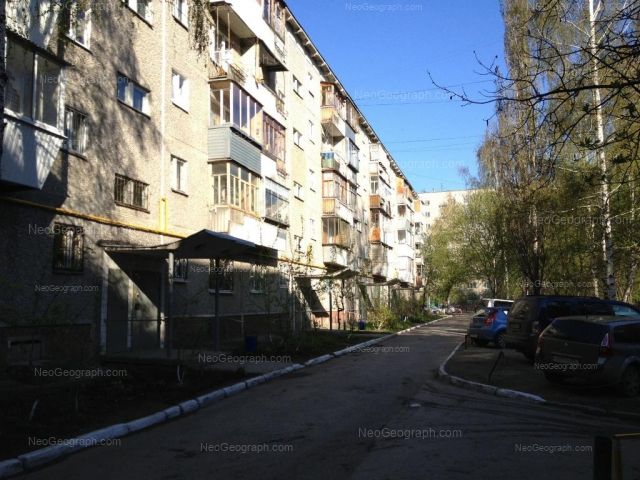 Адрес(а) на фотографии: улица Академика Бардина, 40/2, 44, Екатеринбург