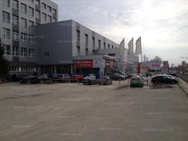 Адрес(а) на фотографии: улица Блюхера, 50, Екатеринбург