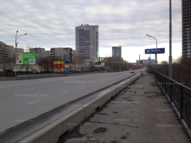 Address(es) on photo: Tkachei street, 16а, 20, Yekaterinburg