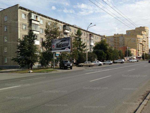 Адрес(а) на фотографии: улица Крауля, 44, 48/1, Екатеринбург