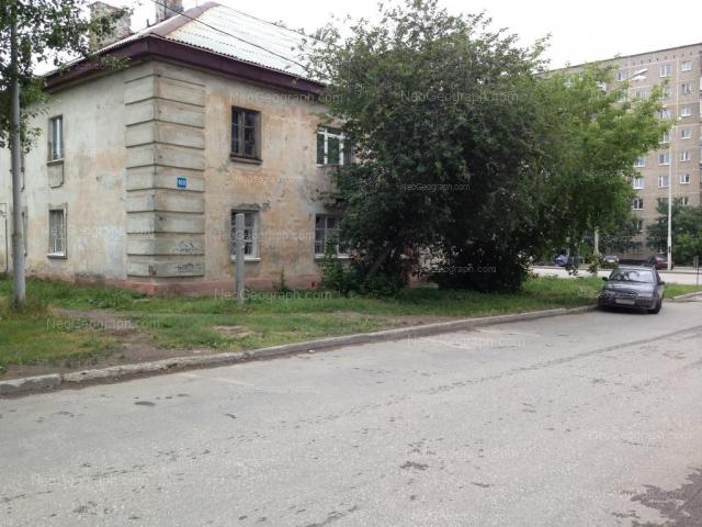 Адрес(а) на фотографии: переулок Осоавиахима, 100, Екатеринбург