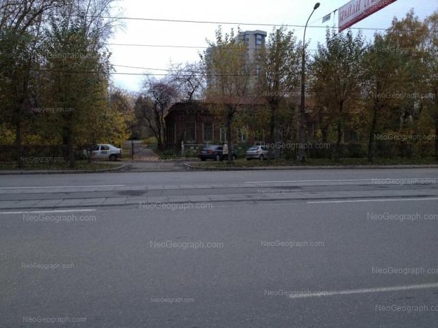 Адрес(а) на фотографии: улица Челюскинцев, 3, Екатеринбург