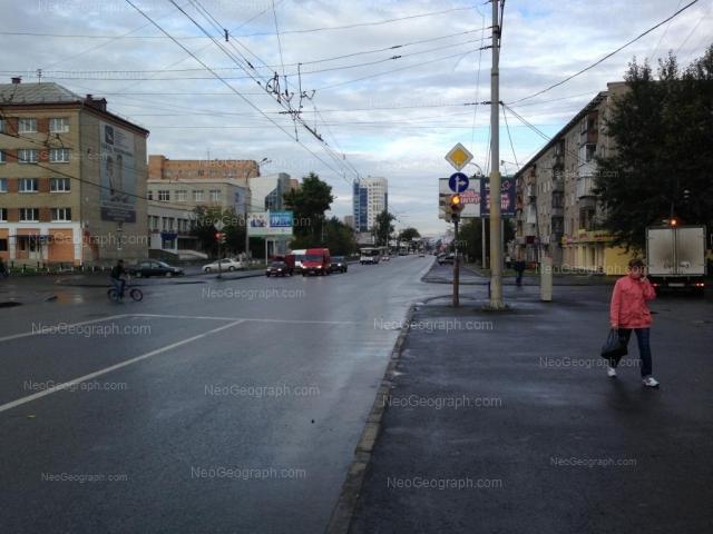 Адрес(а) на фотографии: улица Крауля, 5, 8, 9, Екатеринбург