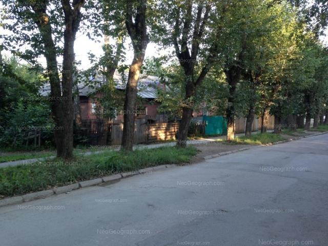 Address(es) on photo: Polzunova street, 3, Yekaterinburg