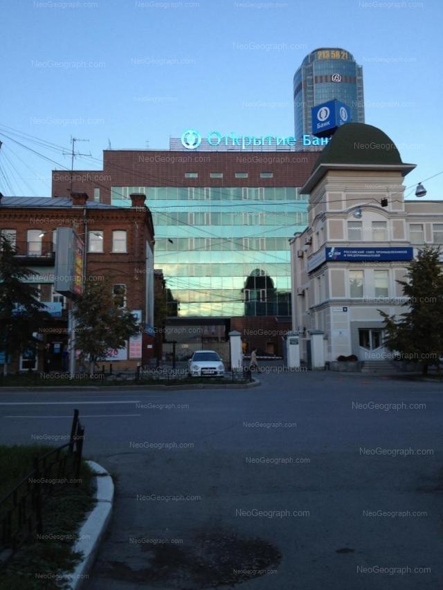 Address(es) on photo: Pushkina street, 6, 8, Yekaterinburg