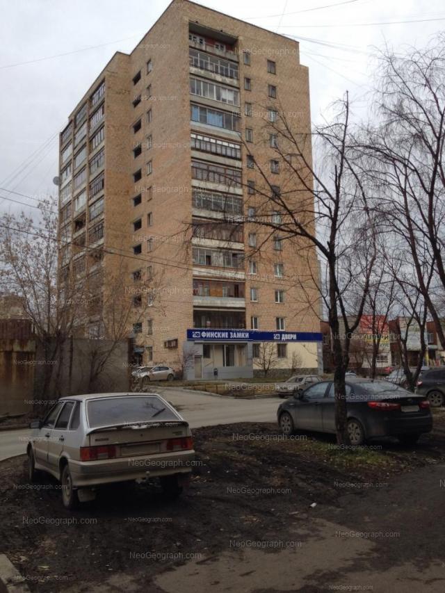 Адрес(а) на фотографии: Белореченская улица, 10, Екатеринбург