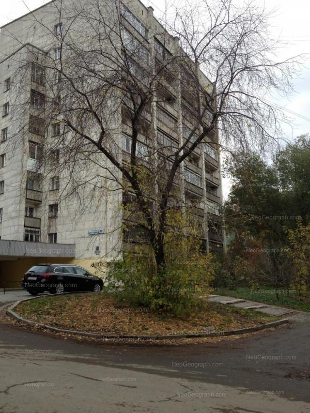 Адрес(а) на фотографии: Восточная улица, 88А, Екатеринбург