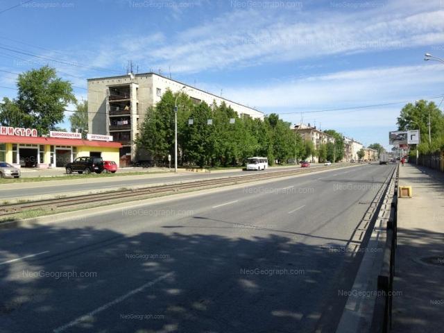 Адрес(а) на фотографии: Донбасская улица, 35, 37, 39, 41, 43, Екатеринбург