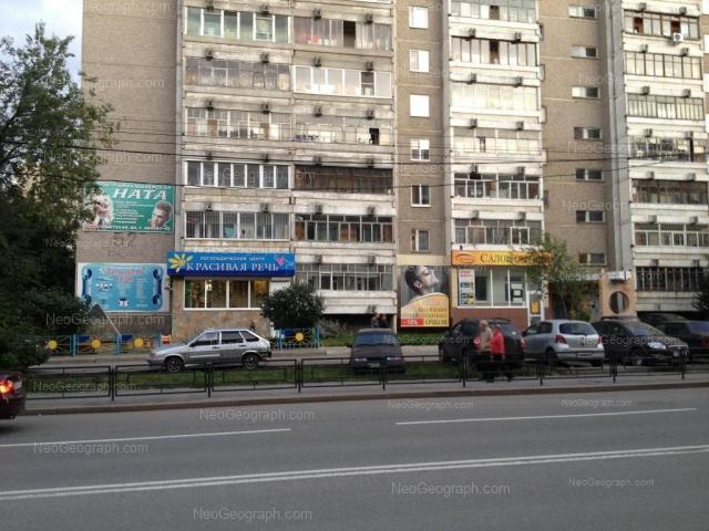 Адрес(а) на фотографии: Советская улица, 52, Екатеринбург