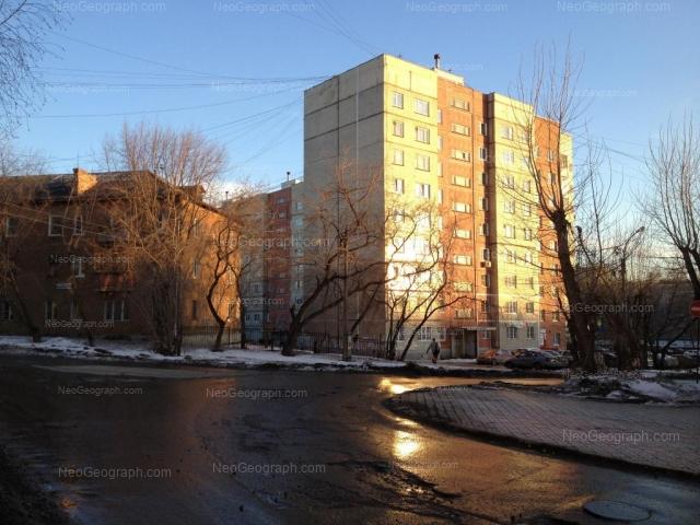 Адрес(а) на фотографии: Уральская улица, 52/1, 55, Екатеринбург