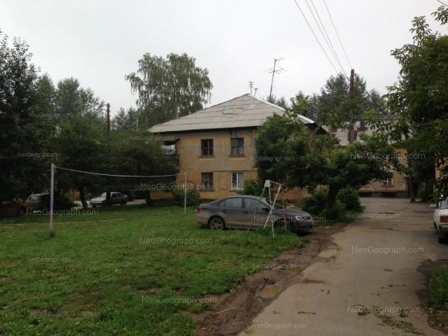 Адрес(а) на фотографии: улица Войкова, 80, Екатеринбург