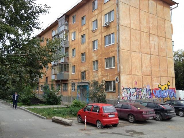 Адрес(а) на фотографии: Гурзуфская улица, 25А, Екатеринбург