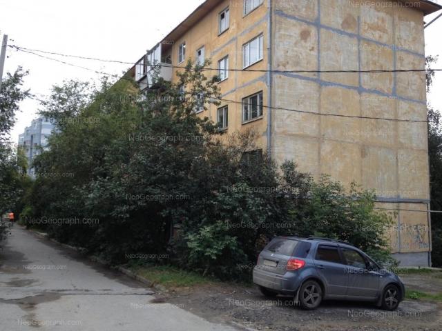 Адрес(а) на фотографии: улица Пальмиро Тольятти, 20, Екатеринбург