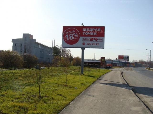 Address(es) on photo: Bazoviy lane, 39А, 41, Yekaterinburg