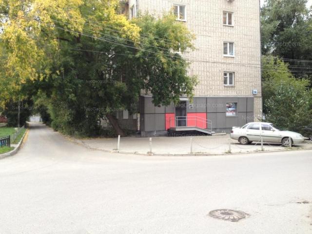 Адрес(а) на фотографии: Шарташская улица, 14, Екатеринбург